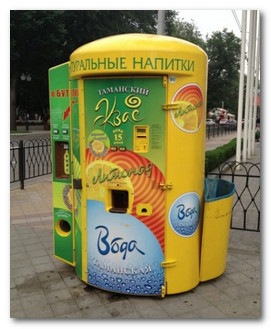 автомат по продаже напитков