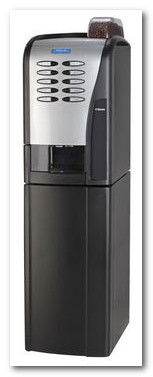 вендинговый автомат Rubino