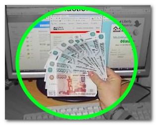 Заработок на обменниках в сети