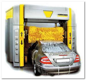 Автоматическая мойка автомобилей