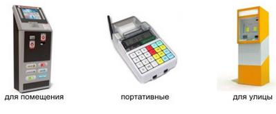 модификации платежных терминалов