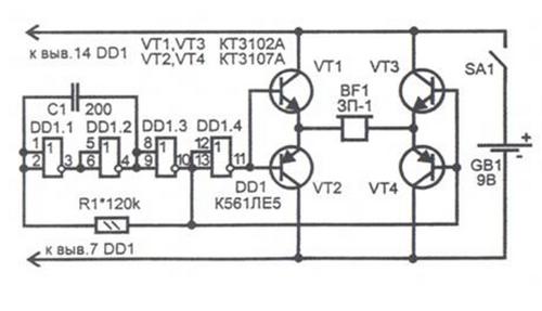 схема сборки ультразвуковой
