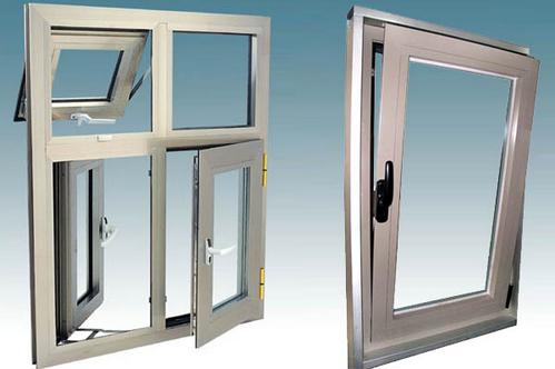 Окна на алюминиевом профиле