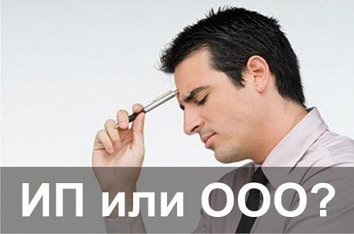%D0%B8%D0%BF 500x331 - Бизнес на производстве профиля для гипсокартона