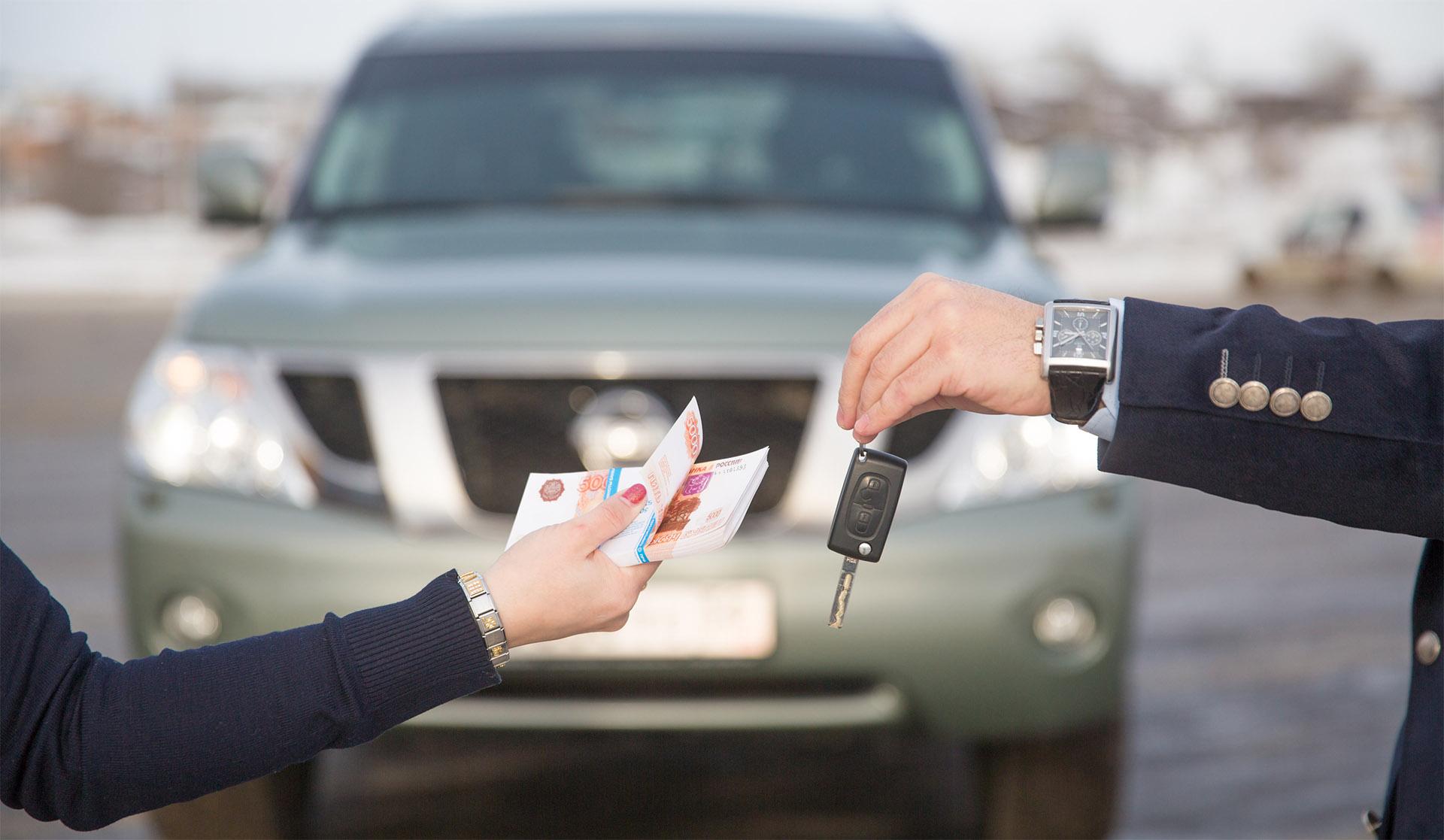 Бизнес на автоломбарде: как открыть и сколько нужно вложить
