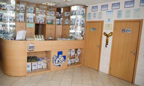 Собственная ветеринарная аптека