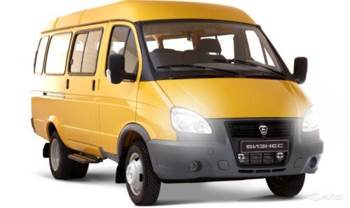 Услуги маршрутного такси