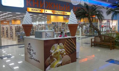 Точка по продаже мягкого мороженного