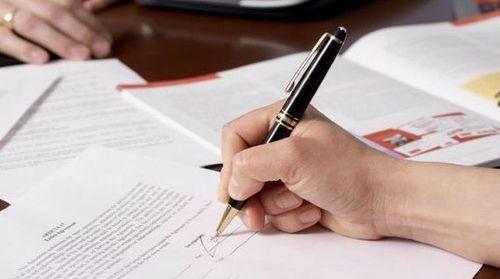 Документы на бизнес план
