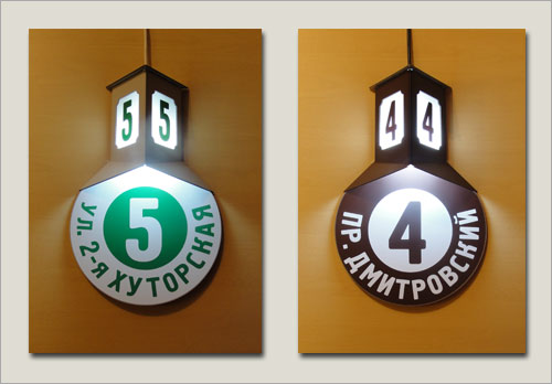10032011 - Бизнес идея - изготовление домовых знаков