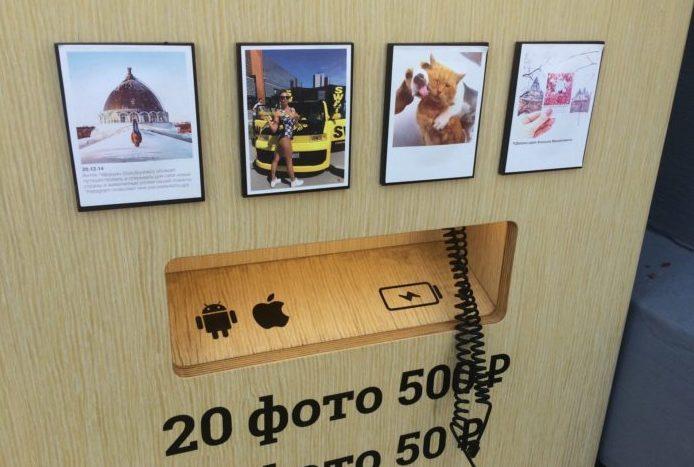 аппарат для печати фото из инстаграм фото