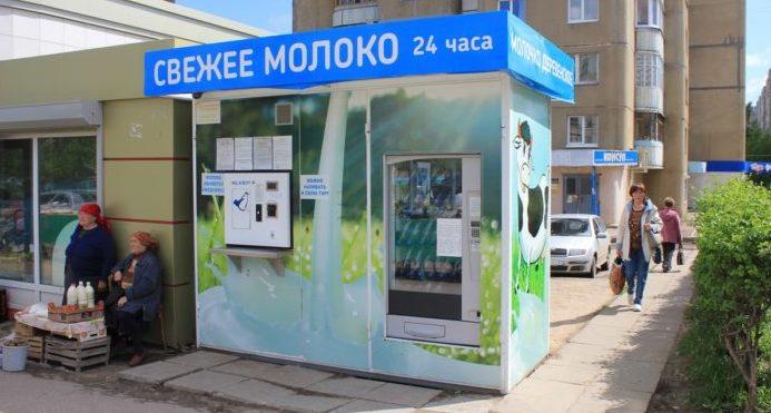 foto.cheb .ru 120884 e1492531953322 - Бизнес-идея – продажа молока через молокомат