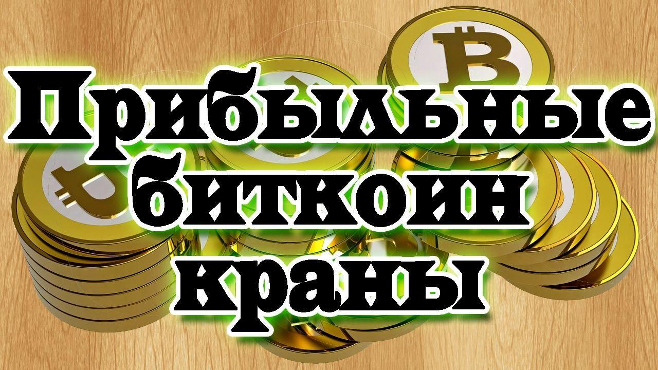 Екатерина белова бинарные опционы отзывы-3