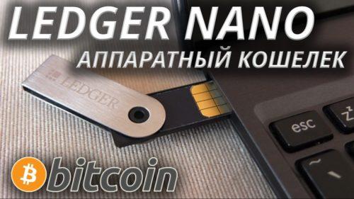 maxresdefault 500x281 - Заработок на сбережении криптовалюты до 200 000 рублей в месяц