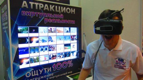 oculus rift 9389849 500x281 - Аттракцион виртуальной реальности – доходный бизнес вне сезона