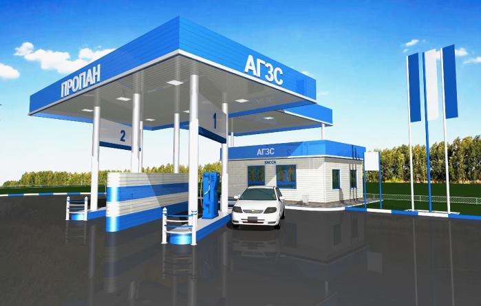 Газовая заправка: как открыть свой бизнес на АГЗС