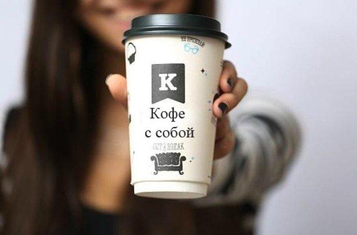Кофе с собой: 2 формата бизнеса с большими перспективами