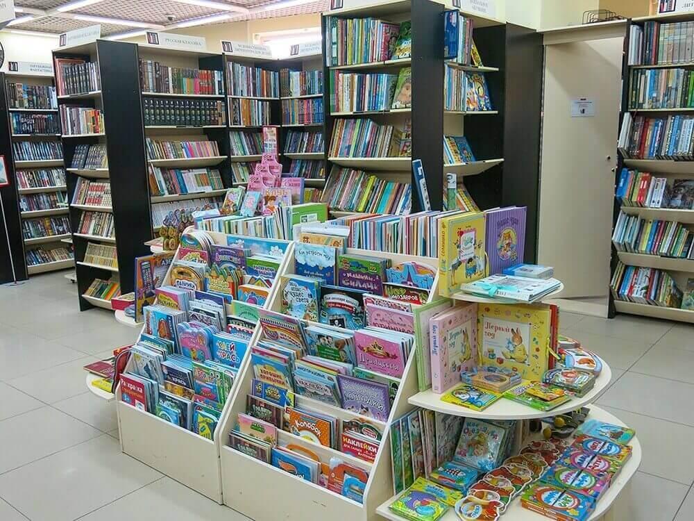 Ассортимент книжного магазина
