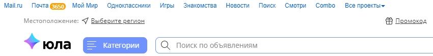 Юла-поисковая строка