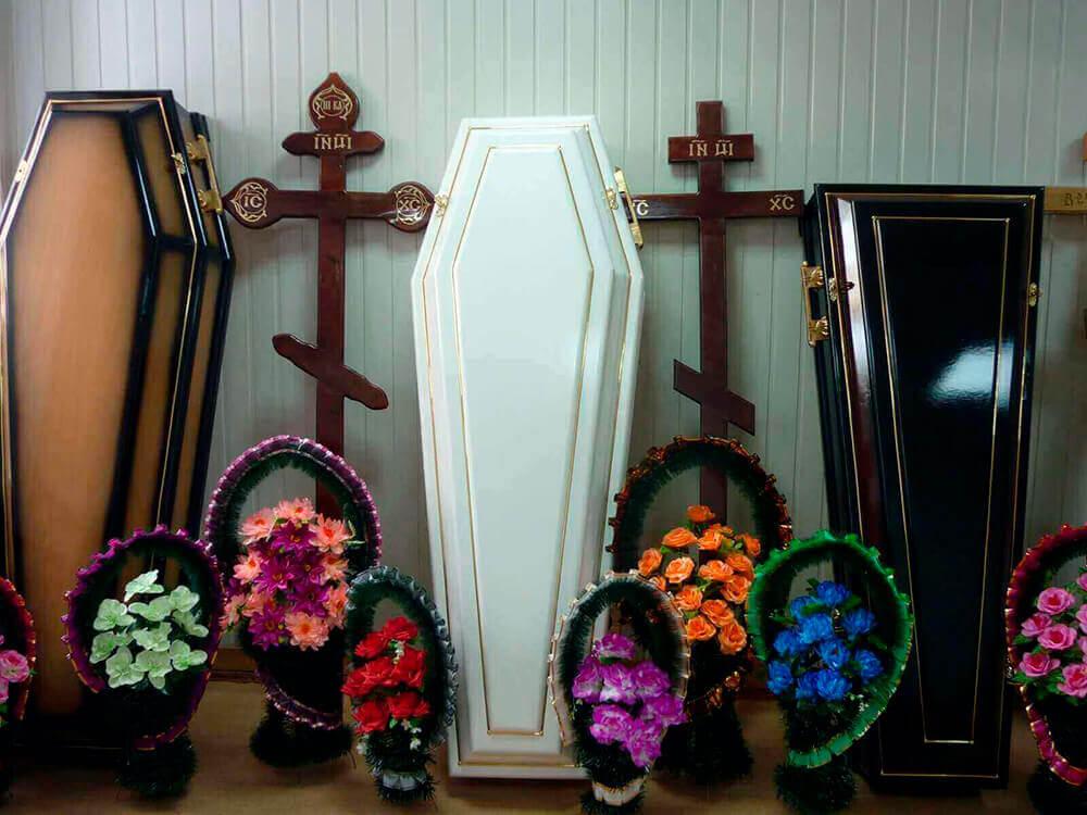 Как открыть похоронное бюро