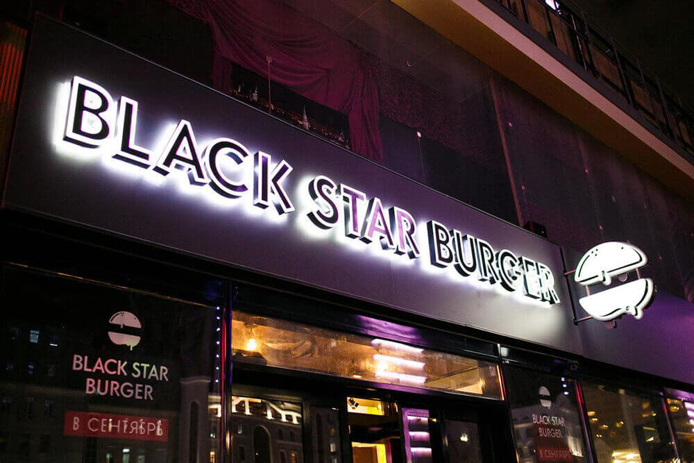Франшиза Black Star Burger