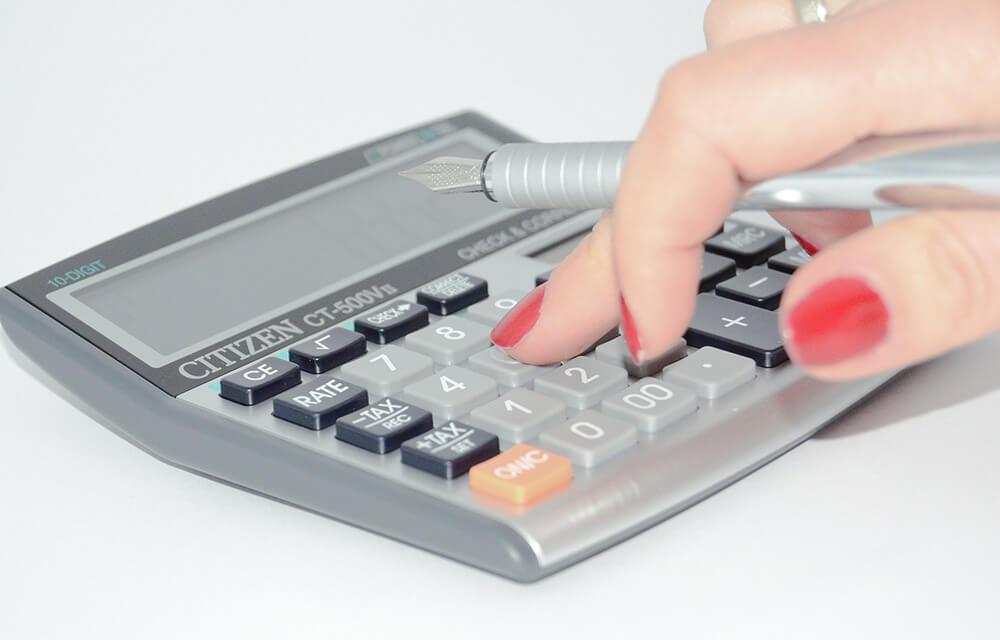 Калькулятор — стоимость