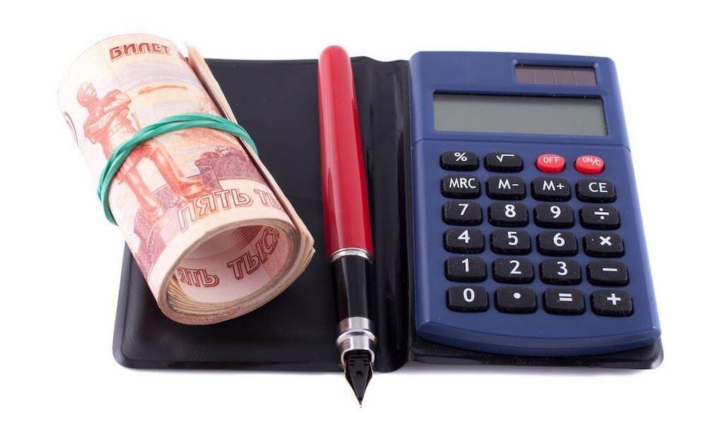 Калькуклятор и деньги
