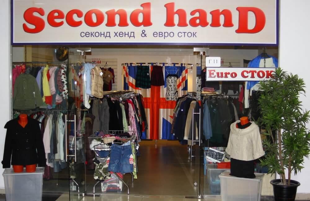Как открыть магазин секонд-хенд с нуля