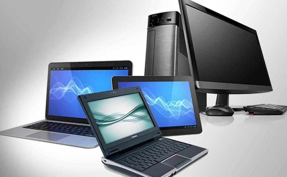Закупка компьютерной техники
