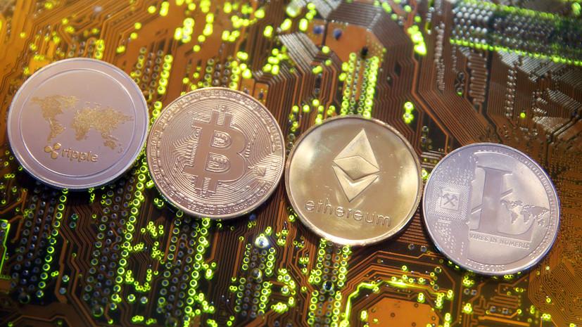 Какую криптовалюту выбрать летом 2021