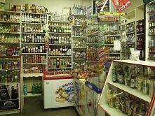 158178601b - Бизнес план магазина продуктов