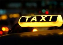 454982531211517618 - Бизнес план такси