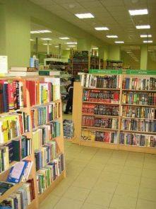 470748554582 - Бизнес план книжного магазина