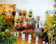486742683145 - Бизнес план цветочного магазина