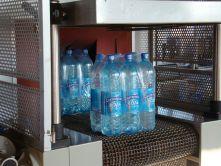73729687018 - Бизнес план производства воды