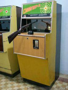 74784357snaiper - Бизнес план игровых автоматов