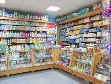 75446200mag hoztov - Бизнес план магазина бытовой химии