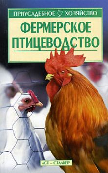 83955667940205088 - Бизнес план птицефабрики