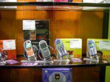 89024672DSC03993 - Бизнес план салона сотовой связи