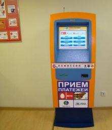 89744727terminal - Бизнес план платежных терминалов