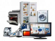 91961536url2 - Бизнес план магазина бытовой техники