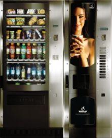 95190700torgovue avtomatu Bianchi italiya - Бизнес план кофейных автоматов